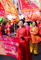 Chinese New Year 2018 Parade London